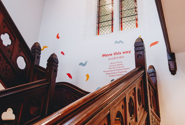 A photo of the staircase at the Christchurch Arts Centre.