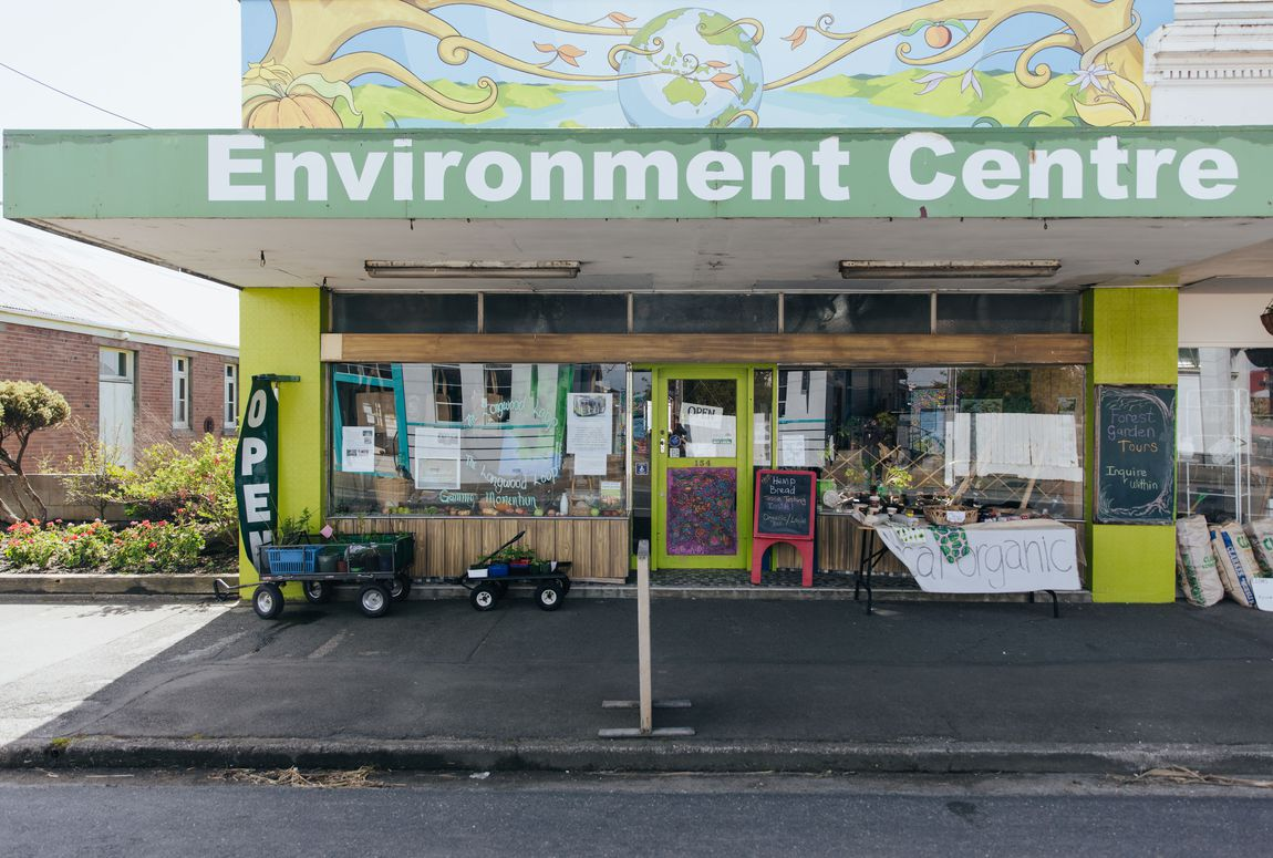 The entrance to Riverton's Environment Centre.