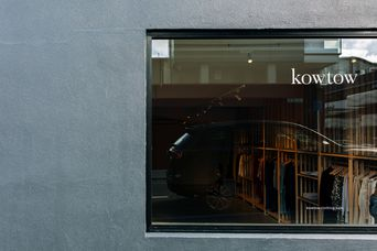 The exterior window of Kowtow Wellington clothing store, New Zealand.