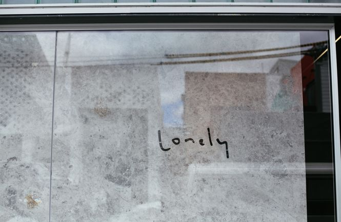 Lonely sign.